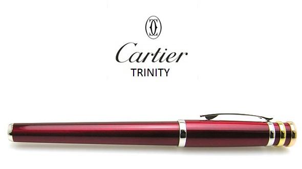 cartier_trinity_toll_logo